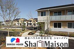 福岡県北九州市小倉南区長野1丁目の賃貸アパートの外観