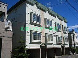 北海道札幌市東区北二十七条東7丁目の賃貸アパートの外観