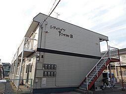 広島県福山市沖野上町2丁目の賃貸アパートの外観