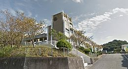 相生市立中央小学校まで約650m(徒歩9分)
