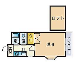 紫駅 2.3万円