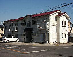 栃木県下都賀郡野木町大字南赤塚の賃貸アパートの外観