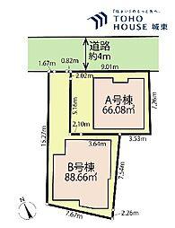 青井駅 4,680万円