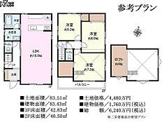 建物プラン例(間取図) 練馬区下石神井3丁目