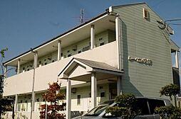 福岡県飯塚市中の賃貸アパートの外観