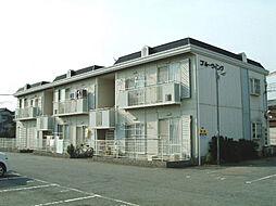 兵庫県姫路市田寺7丁目の賃貸アパートの外観