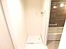洗面室に洗濯機置場がございます。,4LDK,面積111.03m2,価格3,390万円,京急本線 安針塚駅 徒歩6分,,神奈川県横須賀市安針台