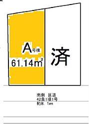 小菅駅 4,880万円