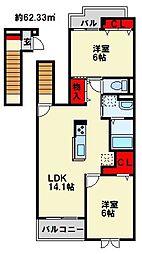 プレミアムガーデン I 2階2LDKの間取り