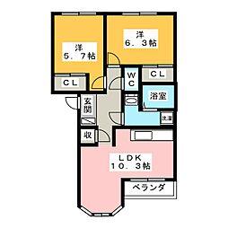 ルミナスハイム[2階]の間取り