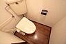 トイレ,4DK,面積99m2,賃料7.0万円,JR山陽本線 西広島駅 徒歩7分,広島電鉄宮島線 広電西広島(己斐)駅 徒歩6分,広島県広島市西区己斐本町2丁目