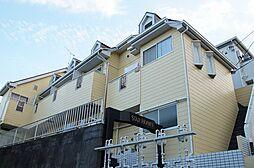 神奈川県横浜市旭区笹野台2丁目の賃貸アパートの外観