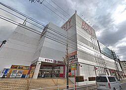 ヤマナカアスティ店