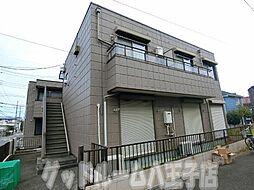 メゾン津田[2階]の外観