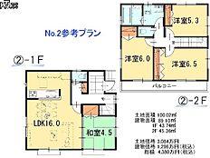 2号地 その他建物プラン例 立川市幸町4丁目