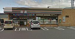 岩村田駅 9.5万円