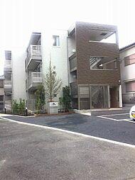 JR横須賀線 新川崎駅 徒歩26分の賃貸マンション