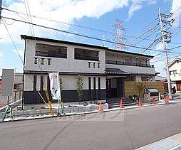 HUS miyamagi