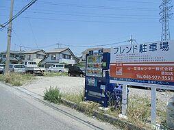 草加駅 0.6万円