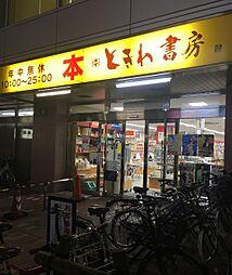 芳田ハイツ[1階]の外観