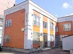 北海道札幌市南区澄川四条3丁目の賃貸アパートの外観