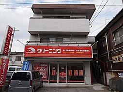 ホワローゼ山田[3階]の外観