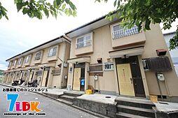 [タウンハウス] 奈良県橿原市西池尻町 の賃貸【/】の外観