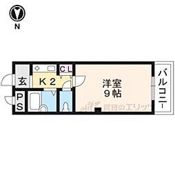 御陵駅 4.0万円