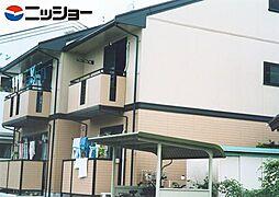 セジュール城北 B棟[1階]の外観