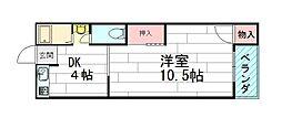 円山台ロイヤルマンション[3階]の間取り