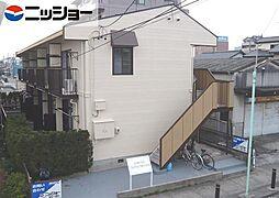 タウニー米本[2階]の外観