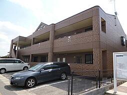 岡山県総社市駅南1丁目の賃貸アパートの外観
