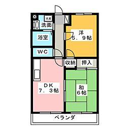 マンション磯田[2階]の間取り
