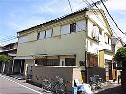 久が原駅 3.3万円
