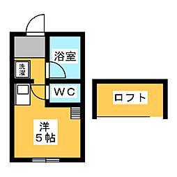 タウンコートA[2階]の間取り