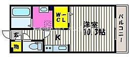 水島臨海鉄道 浦田駅 徒歩35分