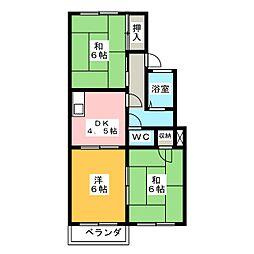 シャルムアマービレ[2階]の間取り