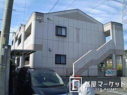 名鉄豊田線 黒笹駅 徒歩4分の賃貸アパート