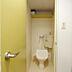 トイレ,2LDK,面積41.08m2,賃料5.2万円,JR函館本線 厚別駅 徒歩4分,札幌市営東西線 新さっぽろ駅 徒歩10分,北海道札幌市厚別区厚別中央四条4丁目
