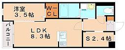 ネクストーリア飯塚西町[3階]の間取り
