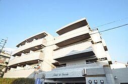 メゾン・ド・コンコルド[2階]の外観