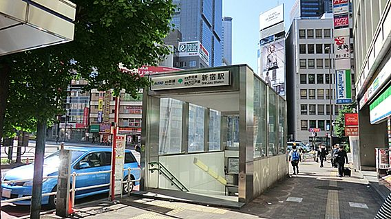 東京都交通局都...