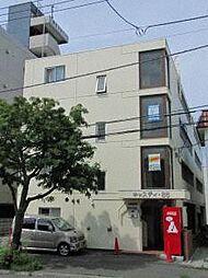 キャスティ86[4階]の外観