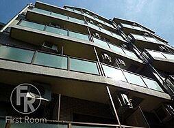 東京都港区三田5丁目の賃貸マンションの外観