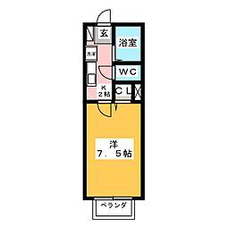 メープル若松[1階]の間取り