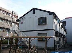 葛西駅 5.1万円