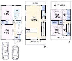 長田駅 3,080万円
