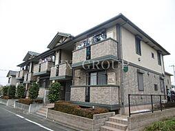 東京都日野市新町5丁目の賃貸アパートの外観