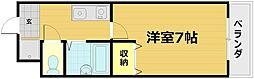 エクセレント秋桜[1階]の間取り