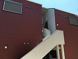 神奈川県横須賀市三春町1丁目の賃貸アパートの外観